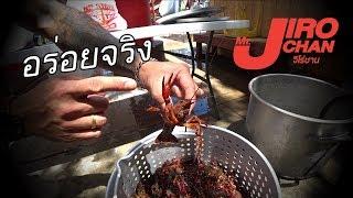 EP 220.สายซิ่งชาวไทยเปิดร้านขายกุ้งเครฟิชใน USA