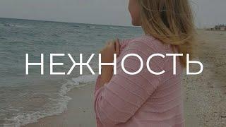 КАРДИГАН СПИЦАМИ ПРОЩЕ ПРОСТОГО 🎈 МАСТЕР КЛАСС / Вязание Knit Mom