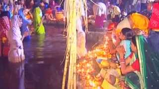 Chhath Ke Barat Karab Bhojpuri ChhathGeet [Full Video Song] I Chhathi Maai Hoihein Sahay - Download this Video in MP3, M4A, WEBM, MP4, 3GP