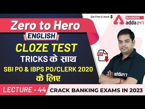 Cloze Test Tricks | SBI PO & IBPS PO | CLERK | English | Adda247 Banking Classes | Lec-44