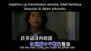 Liu Ce Lei Te Ni Te Lien (lirik Dan Terjemahan)