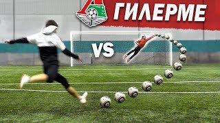 Живой Футбол vs Гилерме (фк Локомотив). Перестрелка.