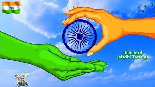 Jana Gana Mana | National Anthem of India | Jana Gana Mana Lyrics