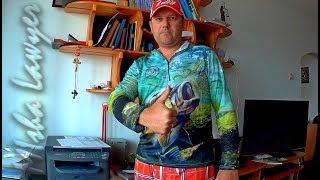 Костюмы для рыбалки летние хищник