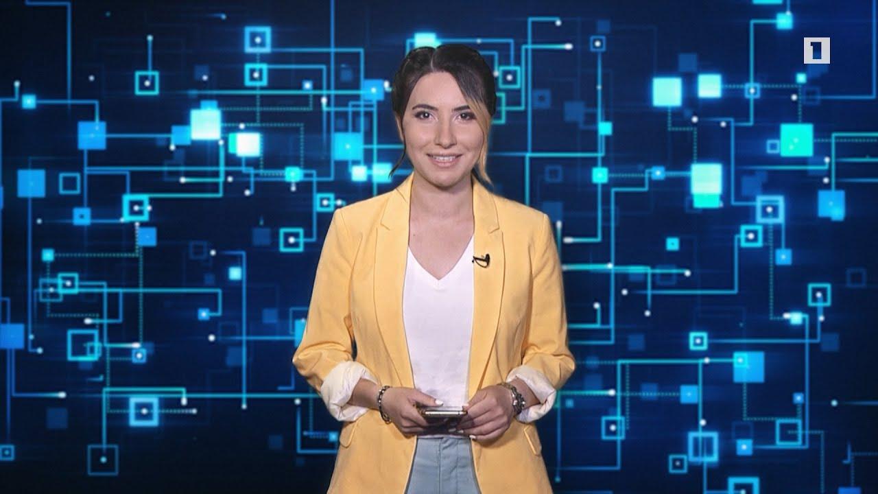 #ՀIT. հայկական IT-ի հիթային նորությունները | 20.08.2021