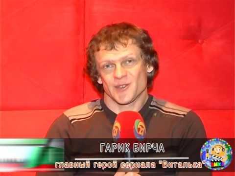 Виталька приглашает в болгарский детский лагерь Вместе