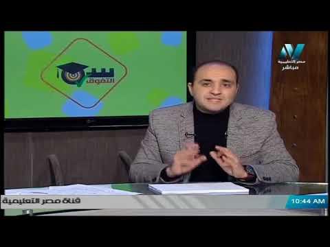 talb online طالب اون لاين فيزياء الصف الأول الثانوي 2020 (ترم 2) الحلقة 2 - تابع كمية التحرك & قانون نيوتن الثاني دروس قناة مصر التعليمية ( مدرسة على الهواء )
