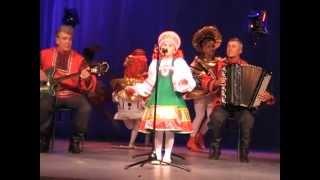 Алинка поёт русские народные песни