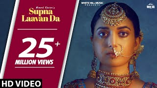 NIMRAT KHAIRA : Supna Laavan Da (Full Song) Preet Hundal | New Punjabi Songs 2019 | White Hill Music