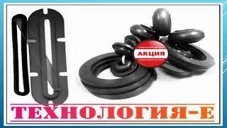 видео товара Ремонтный пакет прокладок для электроустановок тм, тмг, тмз