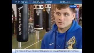 WSB Україна   Росія 2014 1 4 фінала