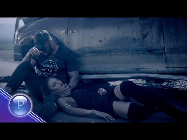 Константин feat. Деси Слава – Аз бях тук