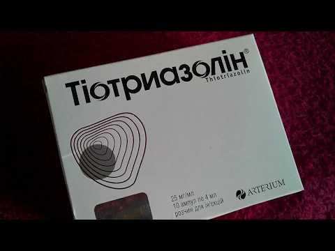 Сборы для лечения гепатита с