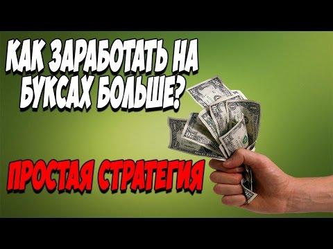 Заработок криптовалют на кранах