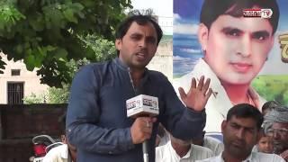 Baliyali, Ramupura & Bapora | Chaudhar Ki Chaupal With Dev Kumar Deva | Episode 16