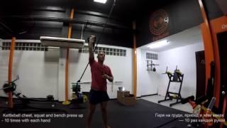 Смотреть онлайн Силовое упражнение с гирями для боксеров
