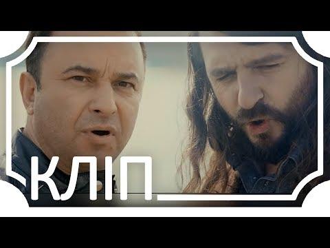 Rock-H / Рокаш та Віктор Павлік - Хвилі