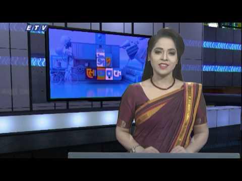 07 Pm News || সন্ধ্যা ০৭টার সংবাদ || 28 May 2020 || ETV News