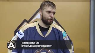 Михаил Демидов: «Надёжно сыграли в обороне»
