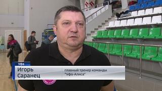 Уфимские гандболистки уступили лидерам чемпионата России