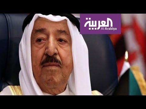 العرب اليوم - شاهد: أمير الكويت يصف التحديات الإقليمية بالـ