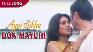 Bon Mayuri | Amit Kumar And Shikha Banerjee | Agni Kanya