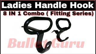 Ladies Handle Hook 🛠 - 8 IN 1 Combo 🎁 ( Fitting Series)