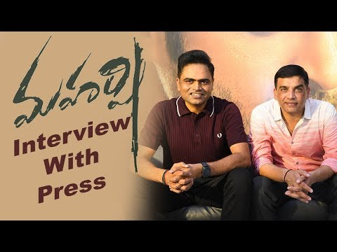 Vamsi Paidipally and Dil Raju Interview About Maharshi