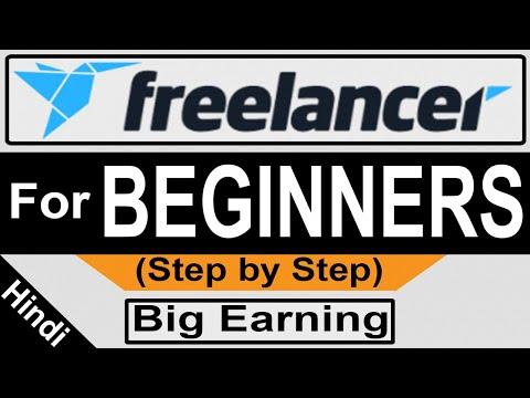 Freelancer.com for Beginners (2020 / 2021) | Earn Money from Freelancer | Freelancer How it Works