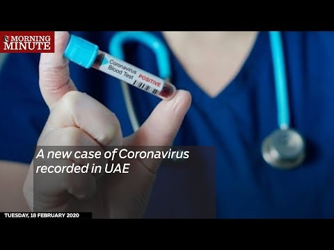A new case of Coronavirus recorded in UAE