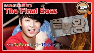 [Rookie King BTS Ep 2-3] Test your luck with one card! Penalty parade show at karaoke.