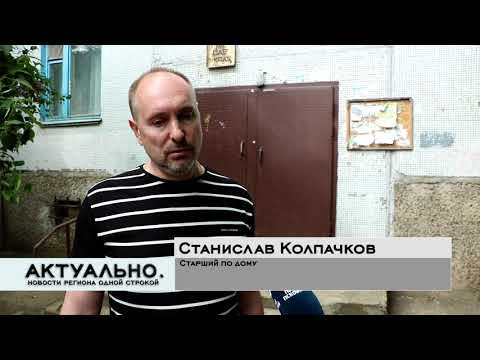 Актуально Псков / 03.06.2021