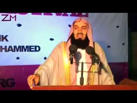 How Is She Different?? - Mufti Ismail Menk *FULL*