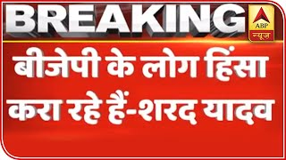 BJP Is Responsible For Violence In Delhi: Sharad Yadav | ABP News