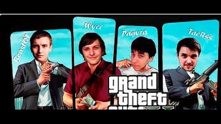 Обними друга! (GTA 5)