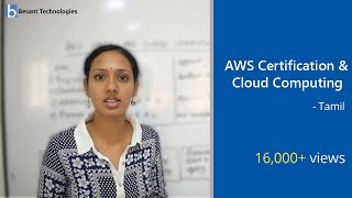 AWS Certification and Cloud Computing - Tamil  | AWS Tutorial For Beginners