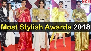 HT Most Stylish Awards 2018 | Red Carpet | Deepika, Sanjay, Sonam, Rekha