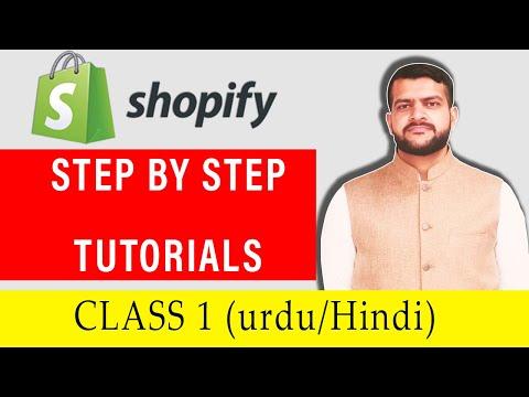 Dropshipping shopify full course for a beginner  (Urdu/Hindi)  Class 1