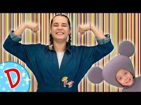 Диско - ЗАРЯДКА - Дискотека для детей - Учимся танцевать Песенка Кукутики