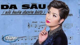 Nguyễn Hồng Nhung - Dạ Sầu / Nỗi Buồn Duyên Kiếp (Phượng Linh) PBN 125