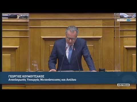 Γ.Κουμουτσάκος(Αν.Υπουργός Μετανάστευσης και Ασύλου)(Προϋπολογισμός 2021)(14/12/2020)