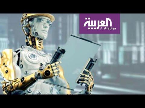 العرب اليوم - شاهد: الذكاء الاصطناعي يتدخل في الجراحات وينفذ الملايين