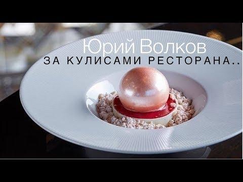 """☆Готовим десерт """"Фиалка"""" ☆ Высокая кухня ☆ Секреты кондитера ☆ Десерт мирового класса ☆Haute cuisine"""