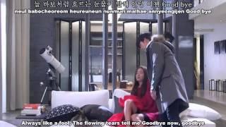 YWCFTS OST Hyorin SISTAR   Hello, Goodbye MV Eng Sub + Romanization + Hangul