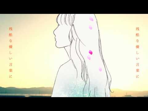 【初音ミク】陽だまり【オリジナル曲】