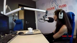 """Анна Плетнёва в гостях у """"Русского Радио"""""""