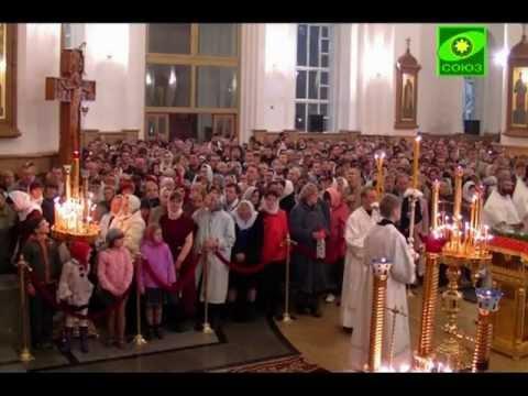 Кингсман музыка из сцены в церкви