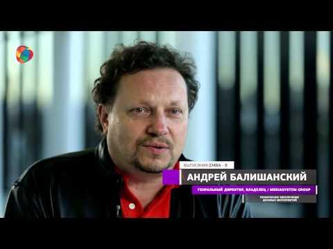 Интервью с Андрем Балишанским, владельцем и генеральным директором Mediasystem Group