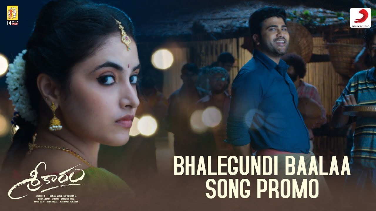 Bhalegundi Baalaa Song Promo From Sreekaram
