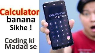 "Learn to Make Calculator using C Programming Language Full Easy Guide  ""DUE TO CASTE"": WOMAN PANCHAYAT LEADER MADE TO SIT ON FLOOR FOR MEETING 